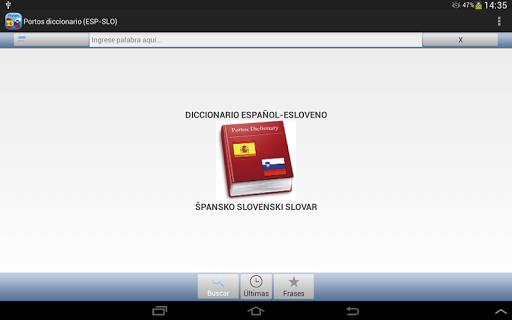 免費旅遊App|PortosDicty Esp-Slo - FREE|阿達玩APP