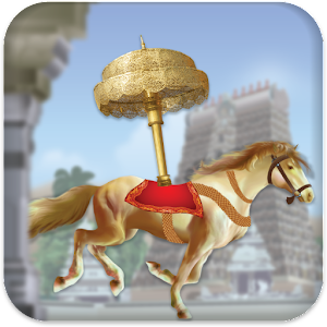 Ashvamedha - Royal Horse Run Icon