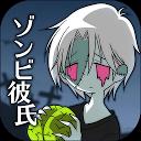 ZombieBoy mobile app icon
