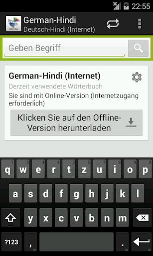Deutsch-Hindi Wörterbuch
