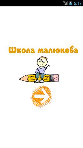 Ukrainian flashcards - Things