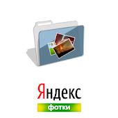 Yandex Photo Albums