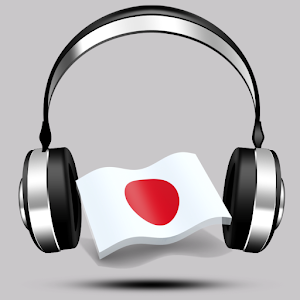 Japan-Radio 音樂 App LOGO-APP試玩