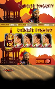 Chinese Dynasty - screenshot thumbnail