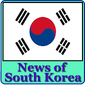 South Korean News Papers Free