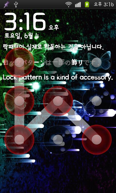 LSMemo (Lock screen memo) - screenshot