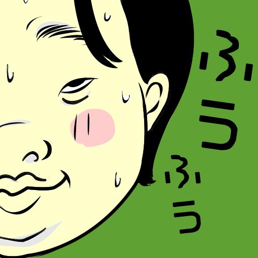[無料漫画]本当にあった修羅場の漫画VOL.03 LOGO-APP點子
