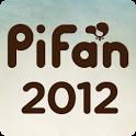 PiFan2012 상영작7 icon