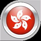 Nemo Cantonés GRATIS icon