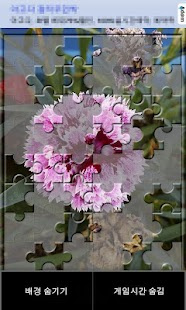 Jigsaw Puzzle- screenshot thumbnail