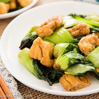 Stir Fried Bok Choy with Crispy Tofu