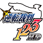 Ace Attorney 123hd
