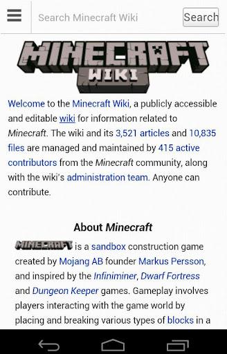 MC Wiki