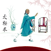 Tai Chi Pro Series Chapter 1