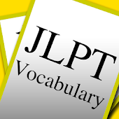 JLPT Vocabulary Flash Cards