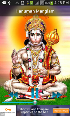 Hanuman Ji Ringtones - screenshot