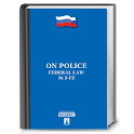 On Police Federal Law logo