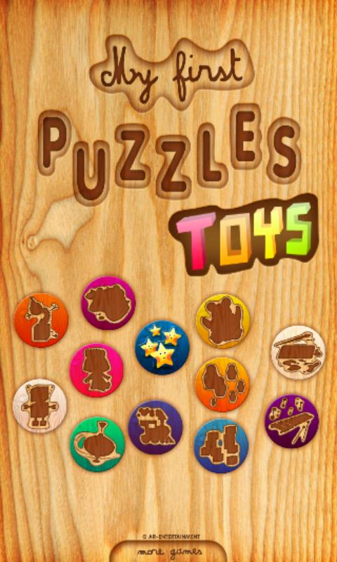 First Kids Puzzles: Toys - screenshot