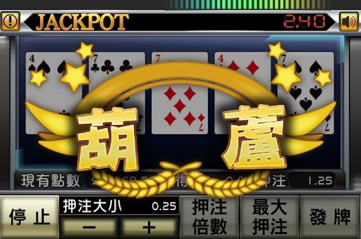 百樂門5PK