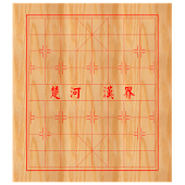 Chinese Chess(2 Players)