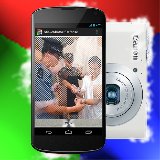 搖拍自衛 工具 App LOGO-APP試玩