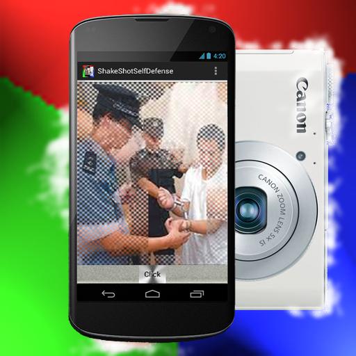 写真振る撮 工具 App LOGO-APP試玩