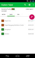 Screenshot of Explore Taipei Metro map
