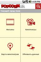 Screenshot of PopCornUA