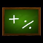 Pratik Matematik icon