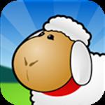 Sheep At Stake