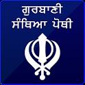 Gurbani Santhiya Pothi icon
