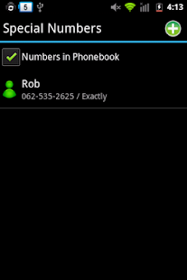 Outgoing Call Blocker - screenshot thumbnail