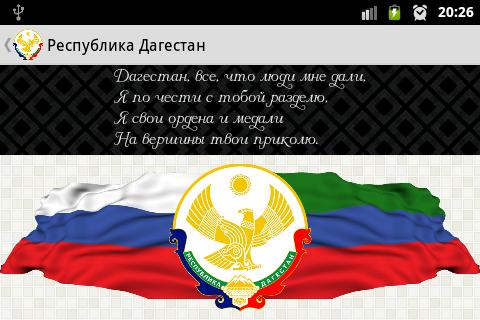 Наш Кавказ