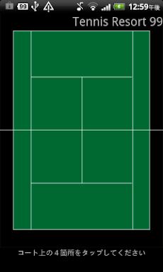 テニスペアぎめ「ぐ〜 と ぱ〜」のおすすめ画像1