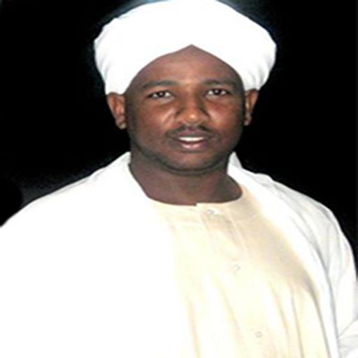 ALZAIN MOHAMMAD AHMAD Qur'an