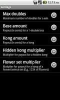 Screenshot of SG Mahjong Scorekeeper