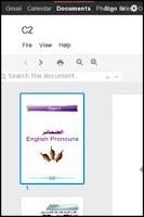 Screenshot of تبسيط قواعد اللغة الإنجليزية 2