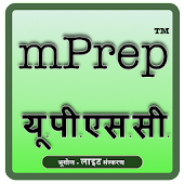 mPrep यूपीएससी भूगोल ( Hindi )