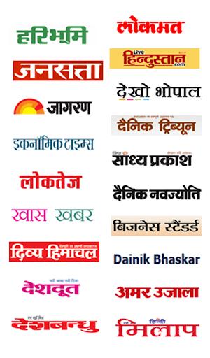 Top 30 Hindi Newspapers