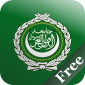 Arabic+ Free