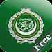 Arabic+ Free Icon