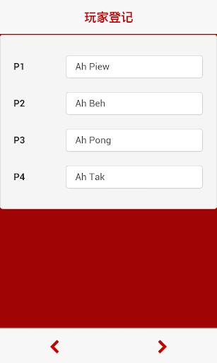 【免費工具App】锄大D计算机-APP點子