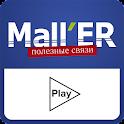MallER Play - Restore logs! icon