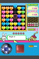 Screenshot of HeartFlavor DX