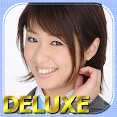 Nanami Kawakami Calculator DX