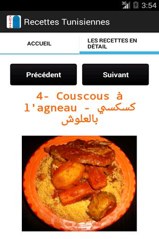 Recettes Tunisiennes