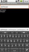 Screenshot of Georgian fonts installer