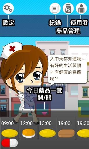 披肩,包括: 女性飾品、配件, 絲巾、圍巾- 露天拍賣-台灣NO.1 拍賣網站