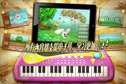 玩音樂App|音符冒险免費|APP試玩