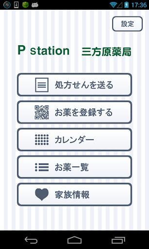 P-station 3.0.1 Windows u7528 1